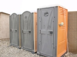 The porta-potties near our tents. They are usually cleaner than the trailers