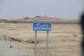 I wonder why we (yes, I am sure it was 'we' - the United States) bought and installed road signs in English?