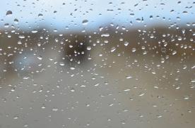 rain drops on the windshield