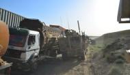 Afghanistan's biggest parkinglot